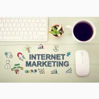 Интернет маркетинг - книга, практическое пособие, обучающий курс
