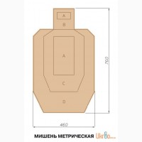 Мишень Метрическая для практической стрельбы 460х760 мм