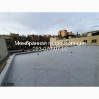 ПВХ кровля в Мелитополе
