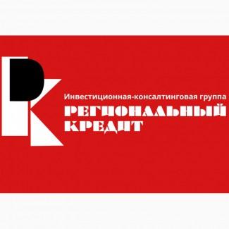 Кредитование. Кредиты Харьков