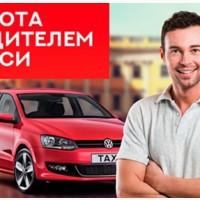 Работа водителем на авто компании. Киев