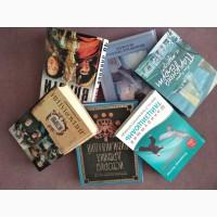 Куплю книги б/у, с вывозом, помогу продать