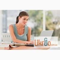 Работа на дому менеджером (онлайн)