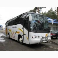 Пассажирские перевозки автобусами по Украине и за границу