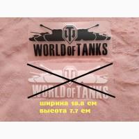 Наклейка Танки world of tanks Черная