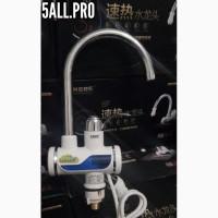 Продам кран мгновенный водонагреватель