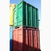 Продам морской контейнер 3 фут 1, 5м