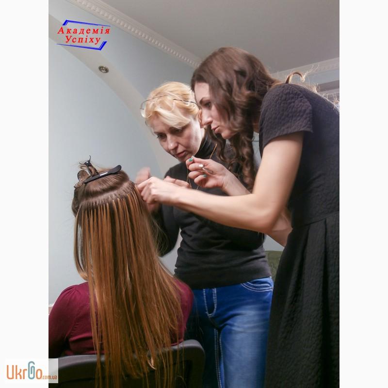 Курсы наращивания волос в Киеве