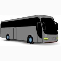 Автобус Стаханов - Алчевск - Луганск - Тула - Луганск - Алчевск - Стаханов