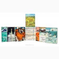 Серия из 16 книг: XX век: Путешествия. Открытия. Исследования