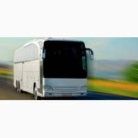 Автобус Стаханов - Луганск - Новороссийск - Луганск - Стаханов