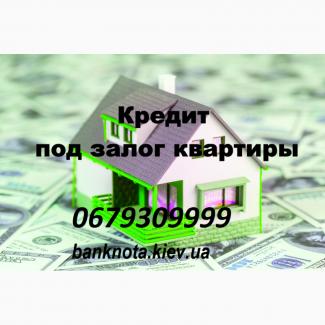 Кредит от частного инвестора украина