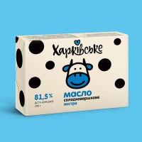 Натуральное масло сливочное ТМ Харьковское 200г в ассортименте