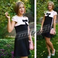 Красивая и стильная школьная форма для девочек подростков. Опт, розн