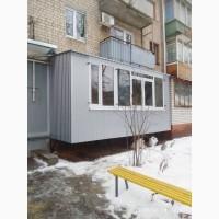 Балкон с нуля и под ключ БЕЗ ПОСРЕДНИКОВ в Харькове