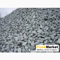 Купити пісок щебінь Луцьк за найкращими цінами PisokMarket