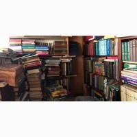 Куплю книги б/у Киев Украина