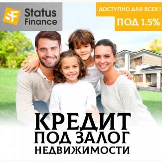 ипотечный кредит без справки