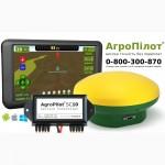 АгроПилот для опрыскивателя, курсоуказатель, агронавигатор GPS 10 Гц