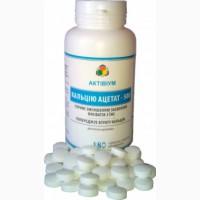 Активиум Кальция ацетат - 500