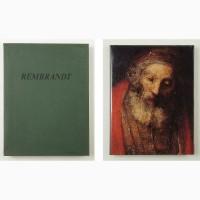 Рембрандт Альбом высококачественных репродукций Антиквариат на подарок