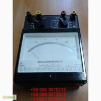 Продам со склада вольтамперметр М2044 (М-2044, М 2044) 0, 75мА-30А; 15мВ-600В