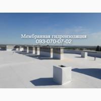 Монтаж ПВХ мембраны в Каменском