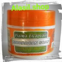 Марокканское мыло Planta El-cаptain Morrocan Soap 250gm