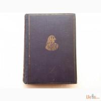 Джонатан Свифт Путешествия Гулливера Academia 1932г
