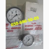 Gaspardo F03151288 Вакуумный манометр (тягомер) (замена F03151257) запчасти для сеялки MT