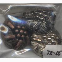 Пуговицы металлические. Распродажа