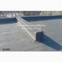 Капитальный ремонт крыши в Покровске