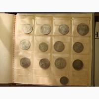 Полная коллекция юбилейных монет СССР до 1991 г. и монеты УКРАИНЫ