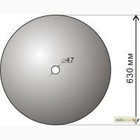 Диск бороны АГ Ромашка, дисковая борона, диск, диск на борону