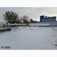 Монтаж мембранной гидроизоляции в Геническе