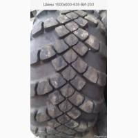 Шина 1500х600-635 ВИ-203
