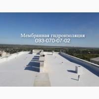 Ремонт мембранной кровли в Краматорске