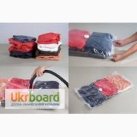 Пакеты для вакуумной упаковки одежды (Paketы) Продать