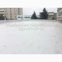 Укладка ПВХ мембраны в Краматорске