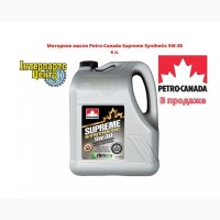 Моторное масло 5W30 Petro-Canada Supreme Synthetic 4 л