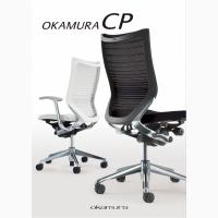 Эргономичные Кресла OKAMURA. Офисные кресла