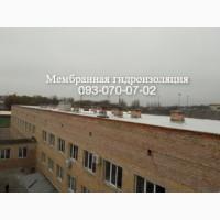 Монтаж кровли из ПВХ и ТПО мембраны в Харькове