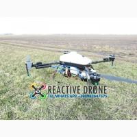 Агродрон опрыскиватель Reactive Drone Hybrid RDH20
