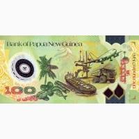 Тайваньский доллар, новозеландский доллар, малазийский ринггит и другие валюты мира