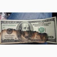 Обменять ветхую иностранную валюту в Одессе