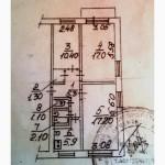 Продам квартиру по ул Пушкина c автономным отоплением
