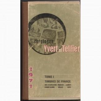 Каталог почтовых марок Yvert Tellier 1971