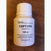Сиртуро (Бедаквилин) 100 мг (188 таблеток) - JANSSEN CILAG