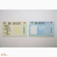 Купить дубликат водительских прав Украина