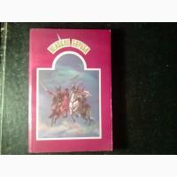 Продам книгу Великая Борьба - между Христом и Сатаной.Е. Уайт